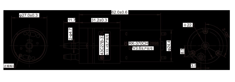 DC-Motor_63C27B_Outline绘图