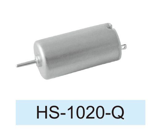 无芯-DC-Motor_HS-1020-Q